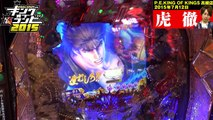 キング・オブ・コンビ2015 vol.4 虎徹・肉まんコンビ 第2戦�