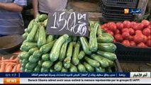 Economie  à la veille de l Aïd...flambée inhabituelle des prix des fruits et légumes