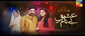 Ishq e Benaam Episode 19 Promo HUM TV Drama 02 Dec 2015