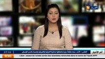 Législatives tunisiennes  plus de 5 millions Tunisiens aux bureaux de vote aujourd hui