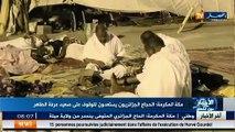 Makka  plusieurs pèlerins algériens se préparent pour la prière sur le mont Arafat