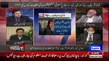 Haroon Rasheed Reveals That How Many Times Nawaz Shareef Meets Modi