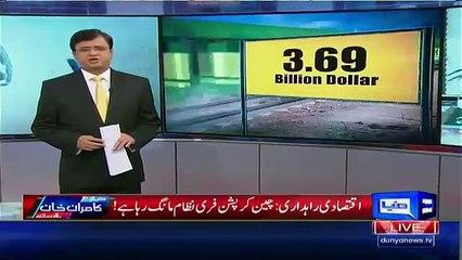 China Asks Corruption Free Projects In Gawader