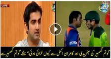 Gautam Gambhir giving comments against Shahid Afridi and Kamran Akmal