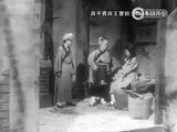 薛平貴與王寶釧〈深宵『私人』影院〉