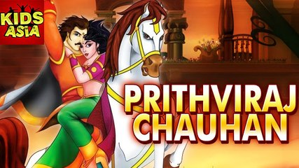 Prithviraj Chauhan | Animated Movie For Kids in English | Kids Asia