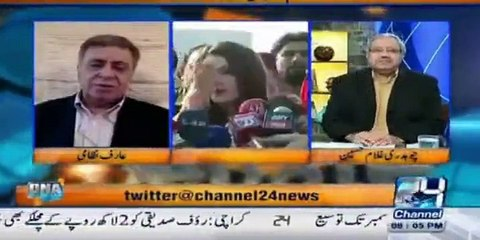 Mujhe koi wahi ani thi shadi aur divorce ki - Arif Nizami bashes Reham Khan's recent interview revelations