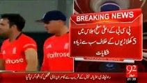 Umar Akmal aur Ahmad Shahzad Nafsiati tor pe Cricket k qabil nahi