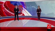 Breaking News - Wazeer-E-Azam Bharti Hm-Mansab Sy Mulaqat Ky Hawaly Sy Biyan Dy Chuky Hain – 03 Dec 15 - 92 News HD