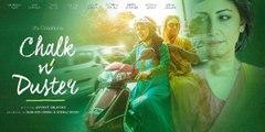 New Movie  Chalk N Duster 2015 Theatrical Trailer Ft.Jackie Shroff  Juhi Chawla Divya Dutta