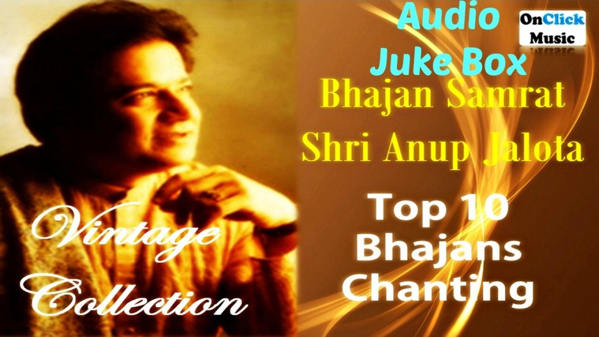 Anup Jalota - Bhajan|Audio JukeBox| Top 10 Bhajans Chanting|