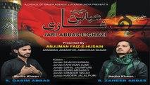 S. Qasim Abbas and S. Zaheer Abbas - New Devotional Song | Akbar Mere Mar Gaya - Jari Abbas E Ghazi
