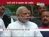 PM Narendra Modi hopes monsoon session will be fruitful