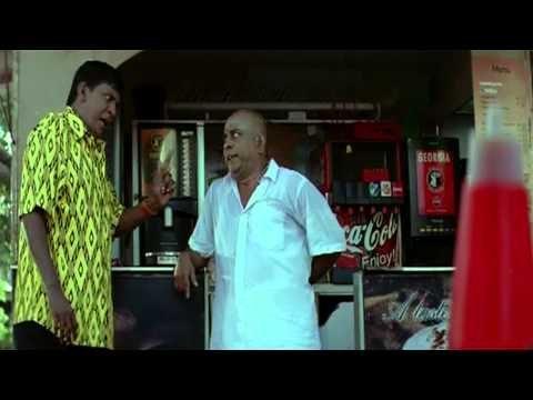 Thimiru Tamil  Movie Vadivelu singamuthu comedy