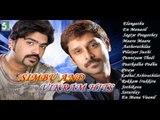 Simbu and Vikram Hits Juke Box | Vikram & Simbu Hits | Simbu Hits | Vikram Hits | Juke Box
