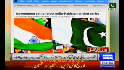 India Not to play Cricket Series with Pakistan