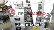 DXDC-6 Автомат для упаковки чая в одноразовые фильтр-пакеты c ярлыком