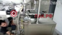 Автомат для фасовки и упаковки сахара, соли, чая DXDK-500