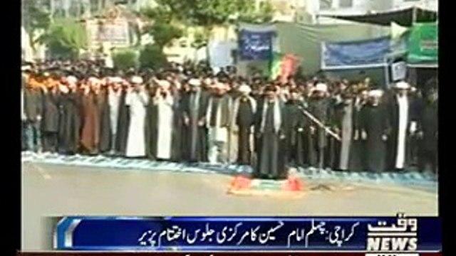 Chehlum of Hazrat Imam Hussain (RA) observed Peacefully in Pakistan