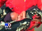 Five held for selling new born baby girl in Maharashtra - Tv9 Gujarati