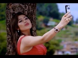Timro Najarmai Jaadu - Shiva Sangeet   New Nepali Adhunik Song 2015