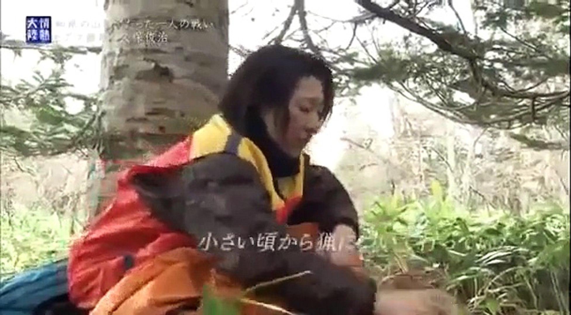 情熱大陸 2014年11月2日 141102 久保俊治(ヒグマ猟師) [FULL]