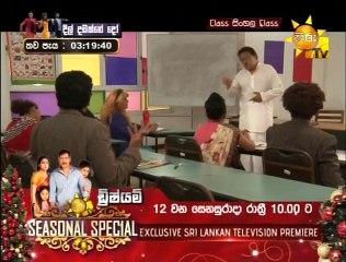 Class Sinhala Class 28/11/2015