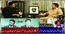 After 8 Years Same Anchor Same Guest And Same Question, Pervez Musharraf About Imran Khan