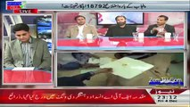 Special Transmission On Roze Tv Part 2 – 4th December 2015