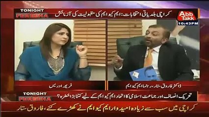 Farooq Sattar admits on-air that KPK LB Structure. is better then others