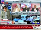 Local Bodies Elections 2015 on Roze News - 11pm to 12am - 4th December 2015