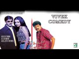 Vivek Comedy | Ennaku 20 Unakku 18 Vivek Comedy Juke Box