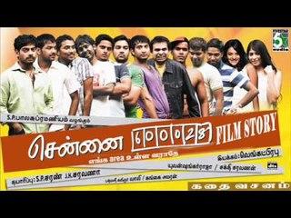 Chennai-600028 - Jukebox (Full Movie Story Dialogue)