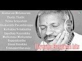 Ilayaraja Evergreen Hits ,  Ilayaraja Super Hit Songs