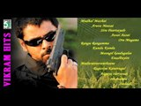 Vikram Hits | Hits of Vikram Juke box | Chiyaan hits |
