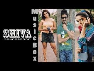 Shiva 9848022338  - Juke Box | Nagarjunaa | Asin | Chakri | Mass Audios