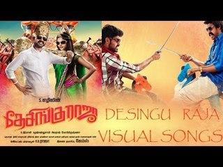 Ammadi Ammadi- Song Desingu Raja | Vimal | Bindu Madhavi | Soori | Singampulli