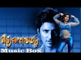 Thenavattu - Juke Box | Jiiva | Poonam Bajwa | Srikanth Deva | V.V. Kathir | Mass Audios