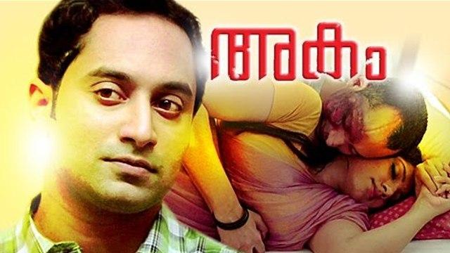Malayalam Full Movie 2014 | Akam | Fahad Fazil | Anumol