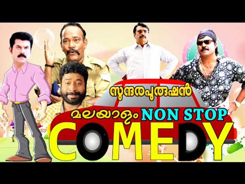 Malayalam Comedy Movies   Sundharapurushan   Non Stop Comedy   Malayalam Comedy Scenes