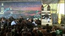 Majlis Chehlum - Allama Talib Johri Great Schlor - 4 December 2015