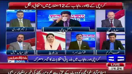 MQM Election Sign Should Be 'Thappa':- PTI's Naz Baloch