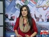 LG Polls: Special transmission, LB polls in Sindh & Punjab (Part 2), 5-December-2015