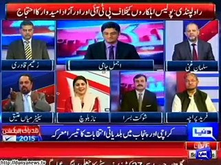 MQM senator Mian Atiq getting personal with Naz Baloch of PTI, Comments on her Make-up