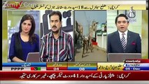 Special Transmission On Aaj News – 5th December 2015
