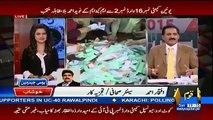 Baldiyati Election 2015 On Capital Tv - 5th December 2015