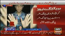 Rangers Raided & Arrested 6 Presiding Officer Was Casting Fake Votes For MQM