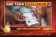 Exclusive Footage Of PPP Members Casting Fake Votes In Nazimabad UC 45