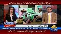 Baldiyati Election 2015 On Capital Tv – 5th December 2015 - 8pm to 9pm