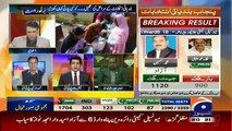 Special Transmission On Geo News 8pm to 9pm - 5th December 2015